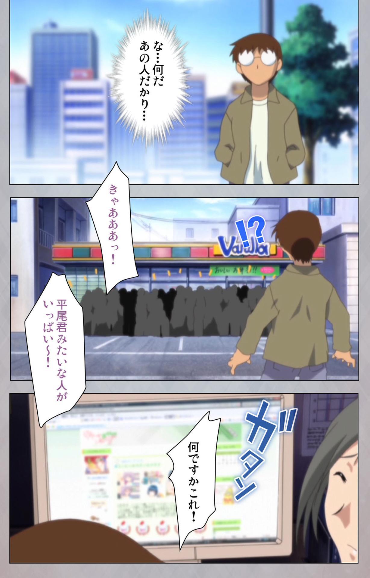 [Digital Works] [Full Color Seijin Ban] Sex Android ~Risou no Onna de Nuite yaru~ Kanzenban 173