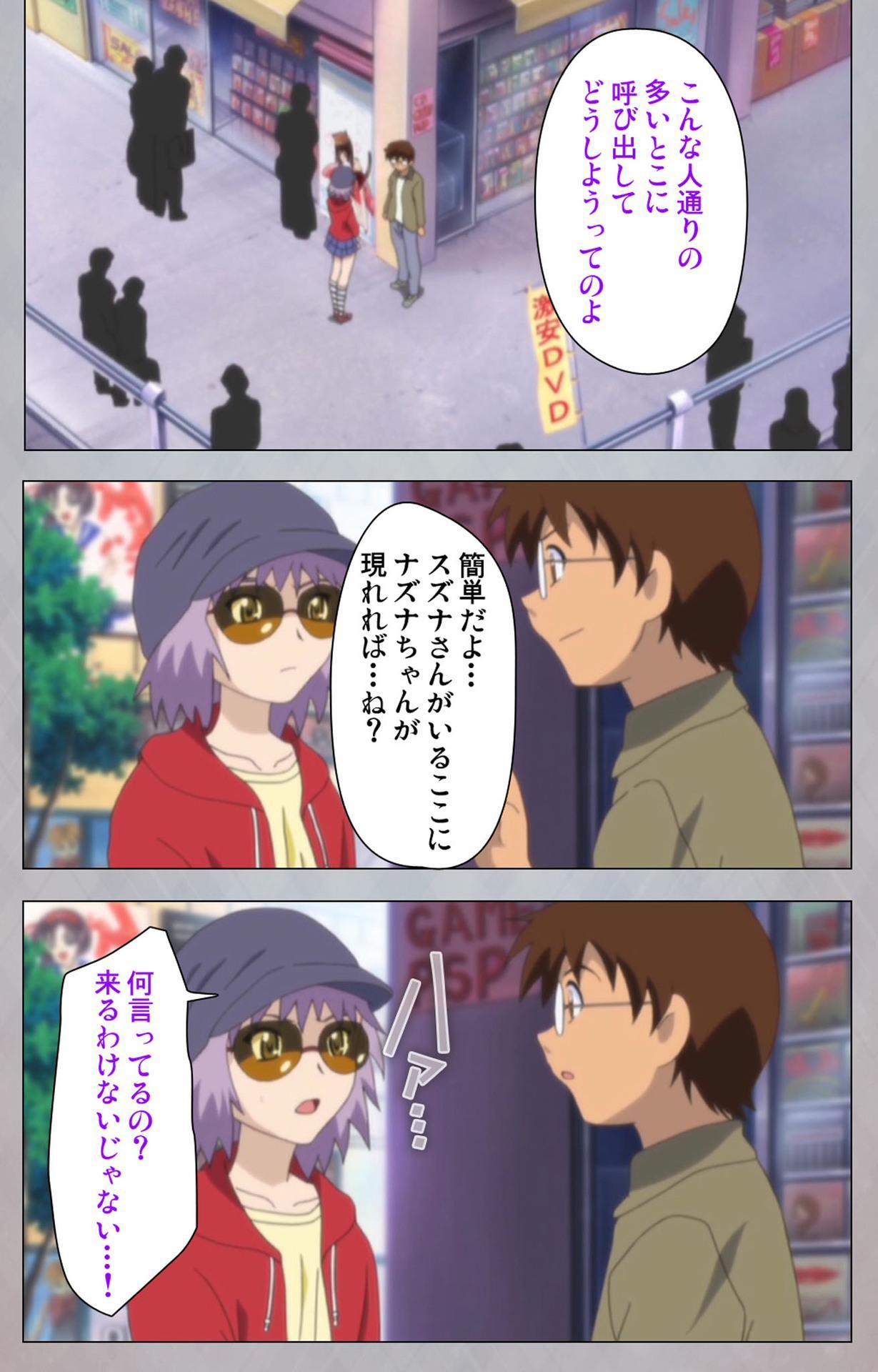 [Digital Works] [Full Color Seijin Ban] Sex Android ~Risou no Onna de Nuite yaru~ Kanzenban 178