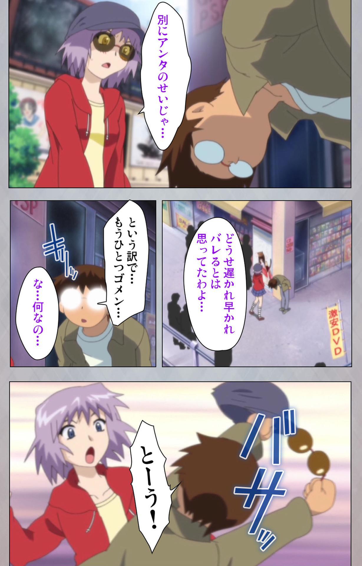 [Digital Works] [Full Color Seijin Ban] Sex Android ~Risou no Onna de Nuite yaru~ Kanzenban 180