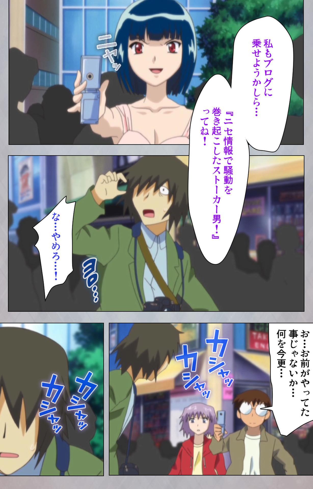 [Digital Works] [Full Color Seijin Ban] Sex Android ~Risou no Onna de Nuite yaru~ Kanzenban 185