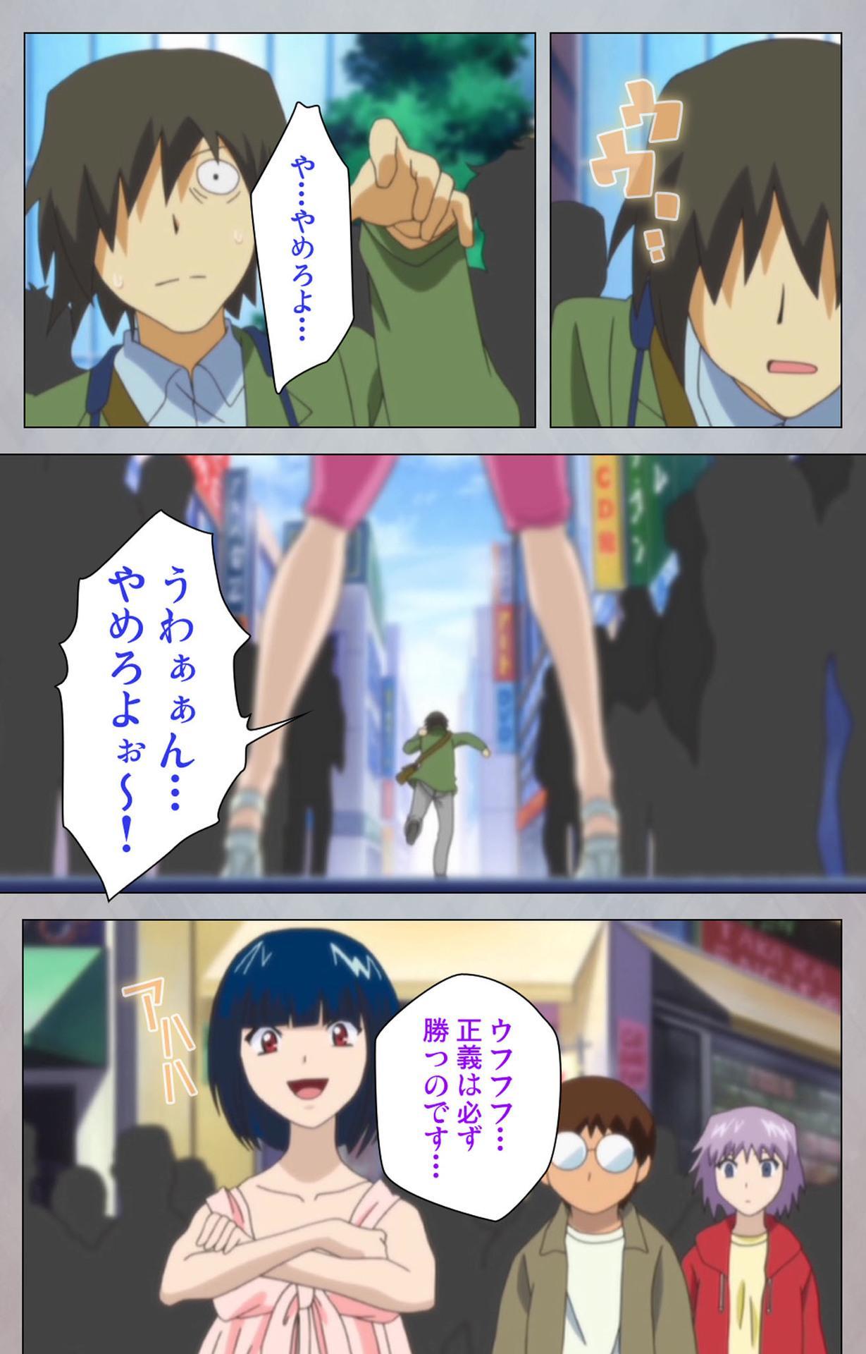 [Digital Works] [Full Color Seijin Ban] Sex Android ~Risou no Onna de Nuite yaru~ Kanzenban 186