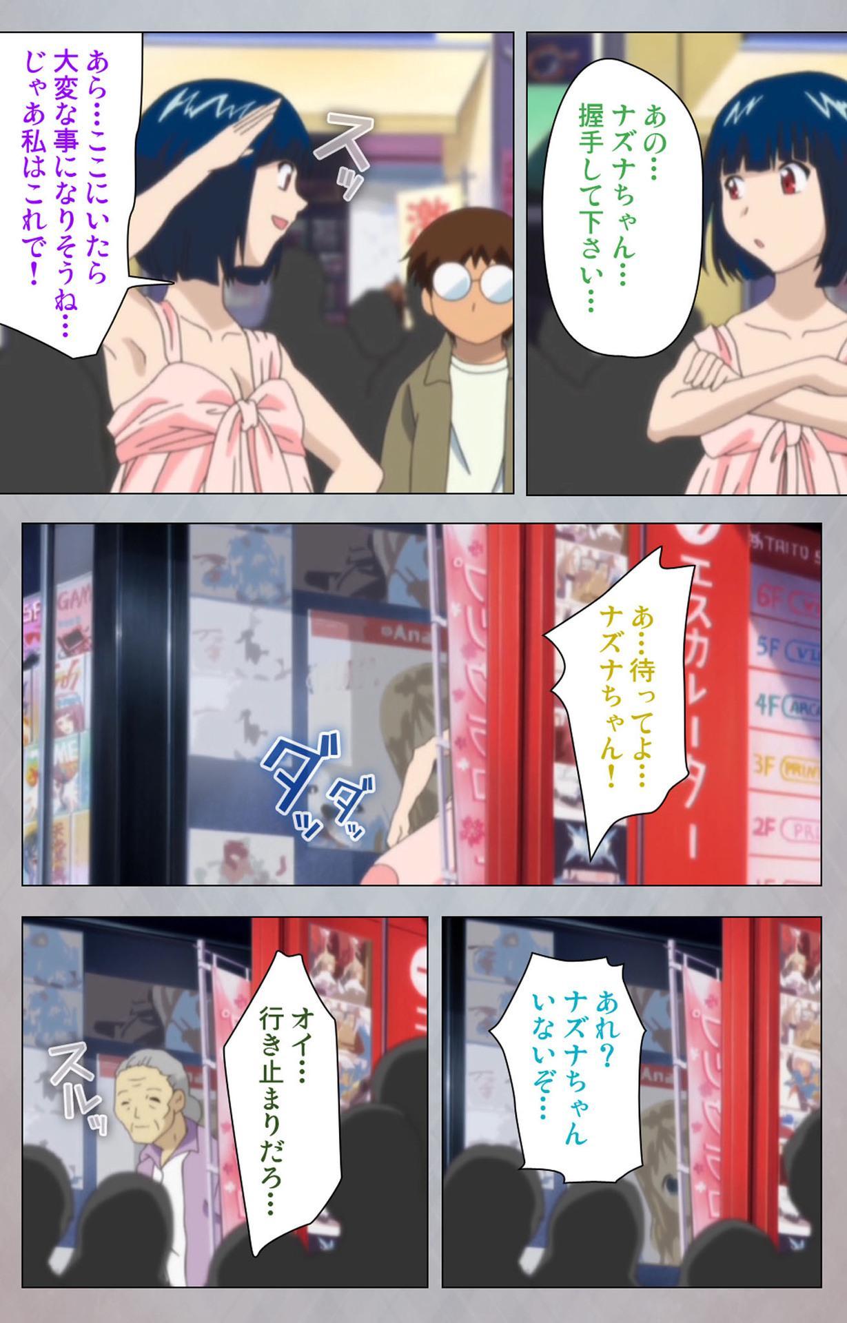 [Digital Works] [Full Color Seijin Ban] Sex Android ~Risou no Onna de Nuite yaru~ Kanzenban 187