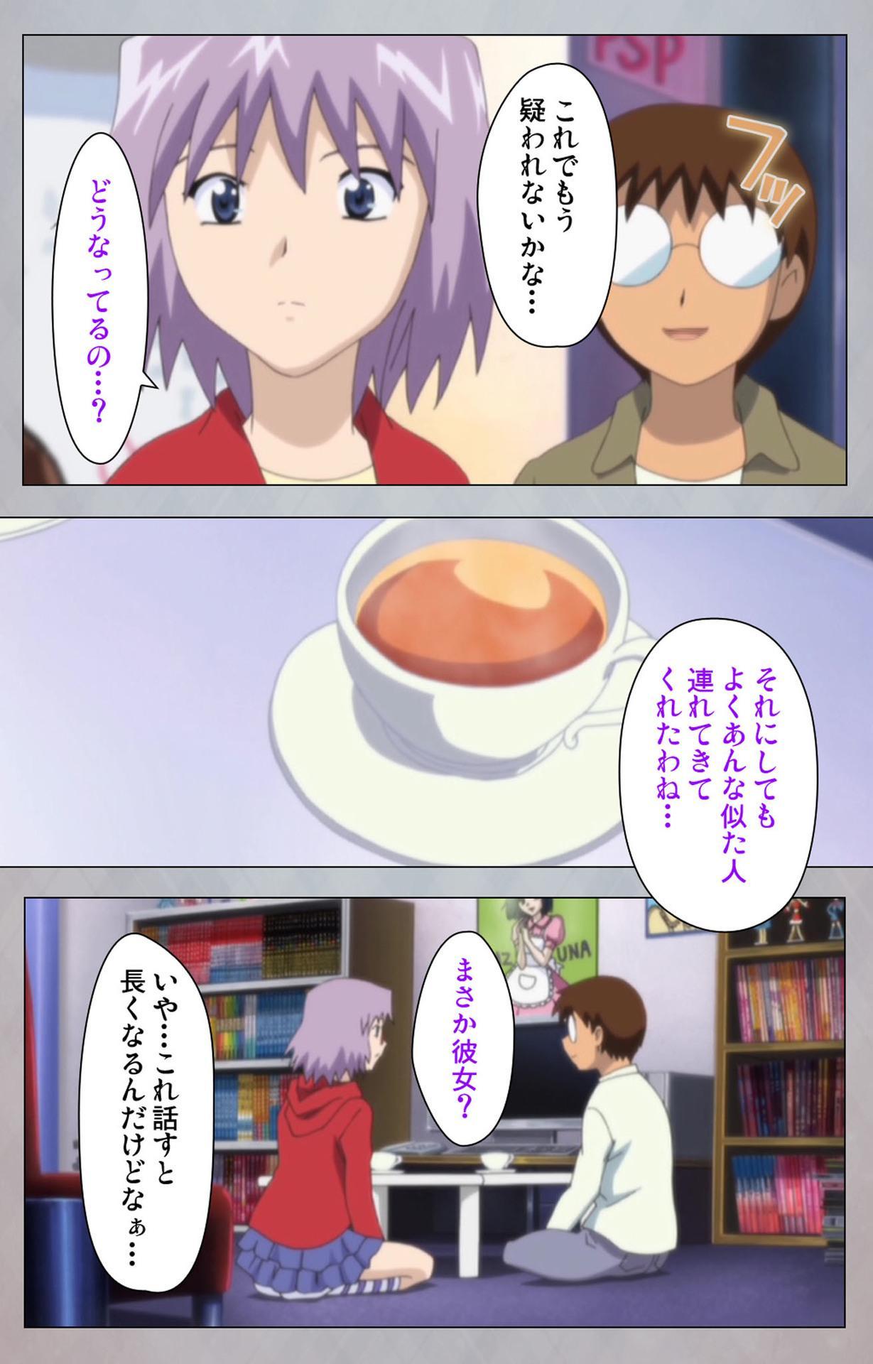 [Digital Works] [Full Color Seijin Ban] Sex Android ~Risou no Onna de Nuite yaru~ Kanzenban 188