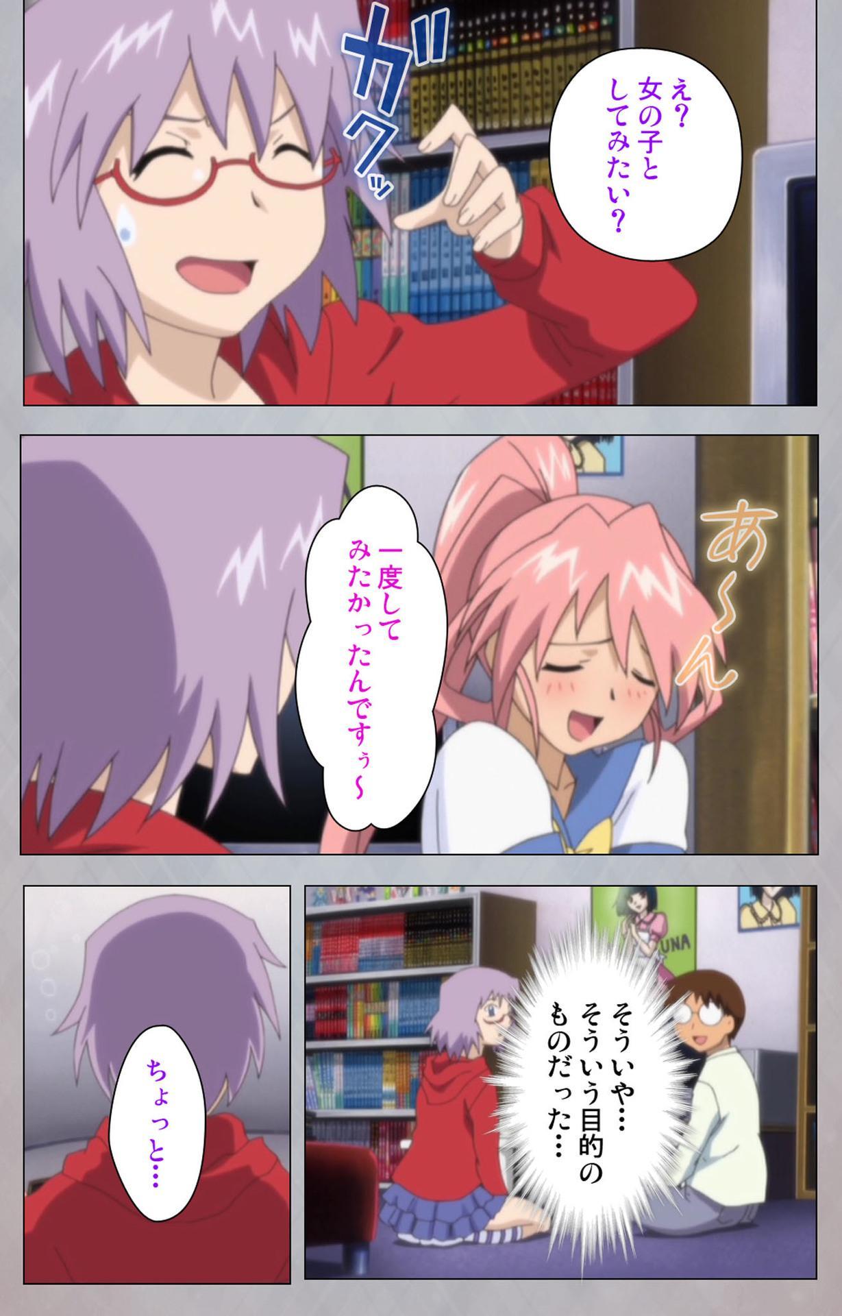 [Digital Works] [Full Color Seijin Ban] Sex Android ~Risou no Onna de Nuite yaru~ Kanzenban 196