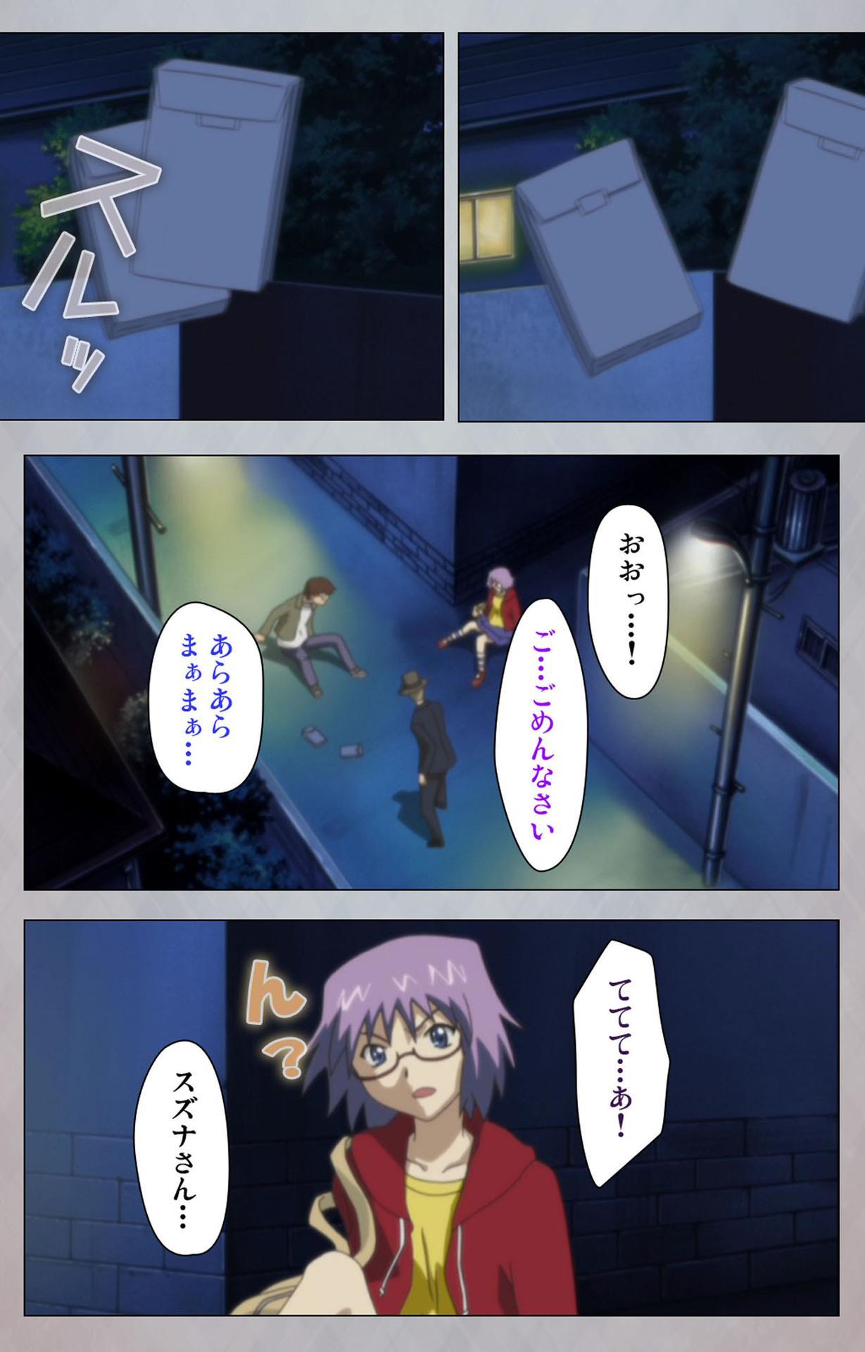 [Digital Works] [Full Color Seijin Ban] Sex Android ~Risou no Onna de Nuite yaru~ Kanzenban 19