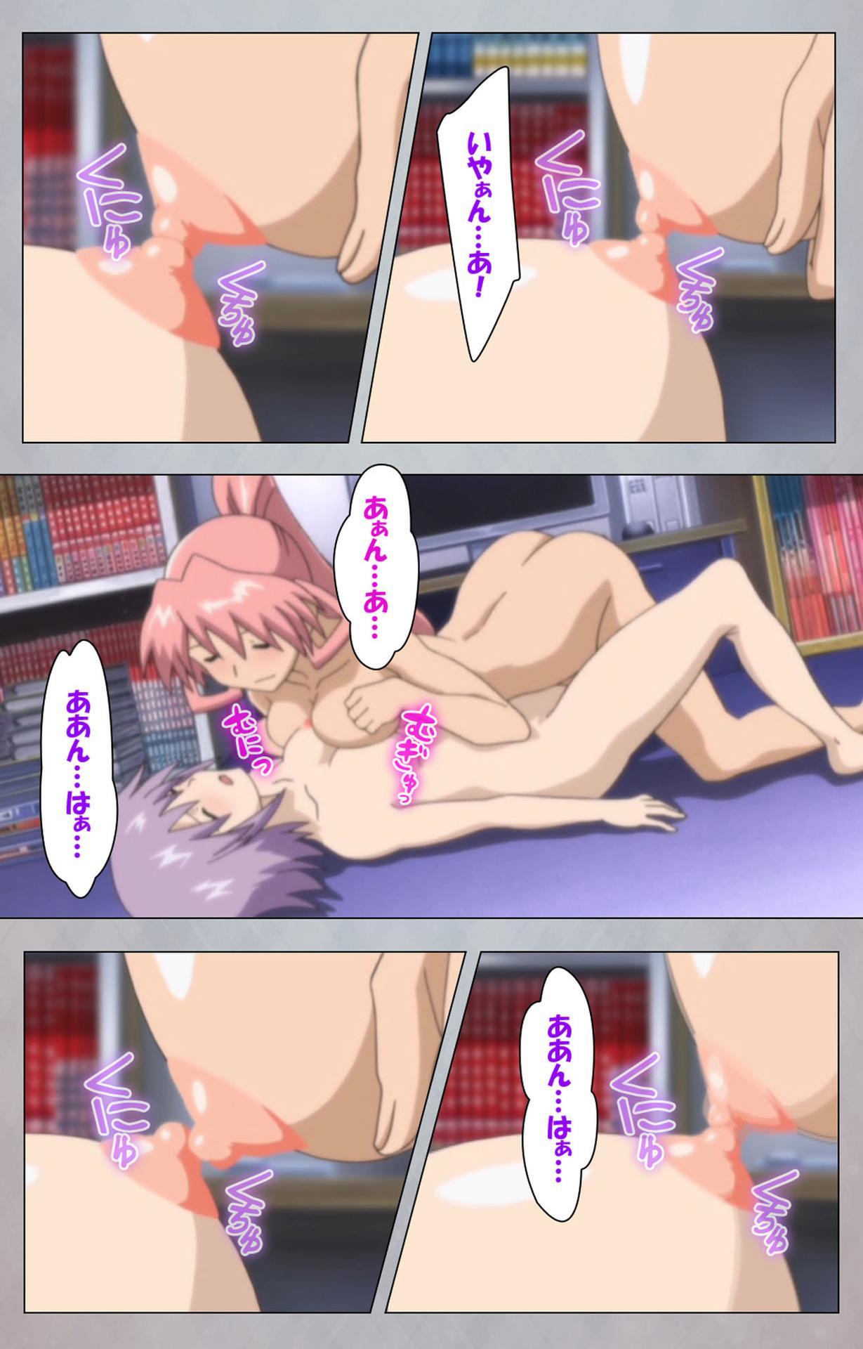 [Digital Works] [Full Color Seijin Ban] Sex Android ~Risou no Onna de Nuite yaru~ Kanzenban 204