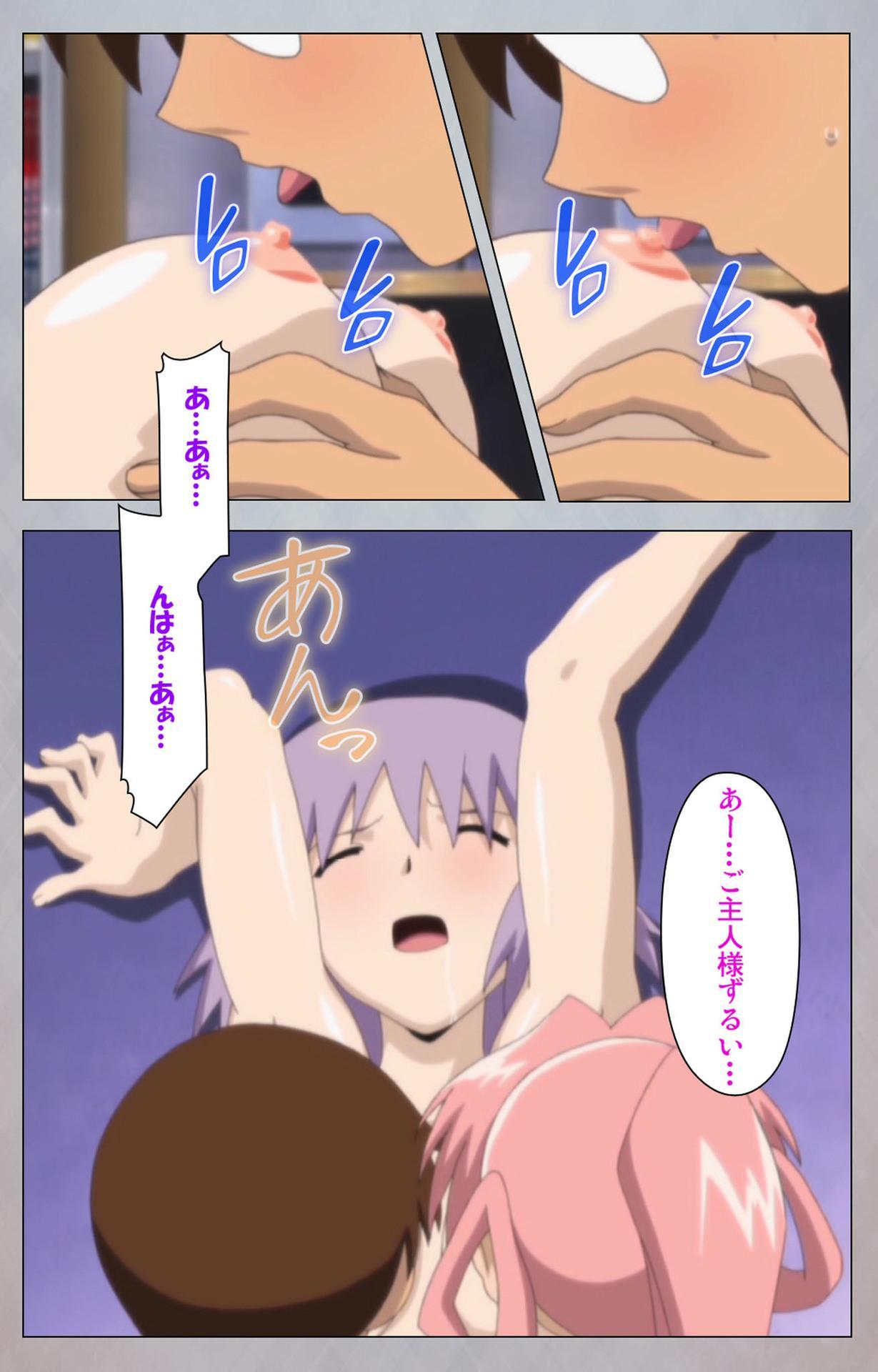 [Digital Works] [Full Color Seijin Ban] Sex Android ~Risou no Onna de Nuite yaru~ Kanzenban 212