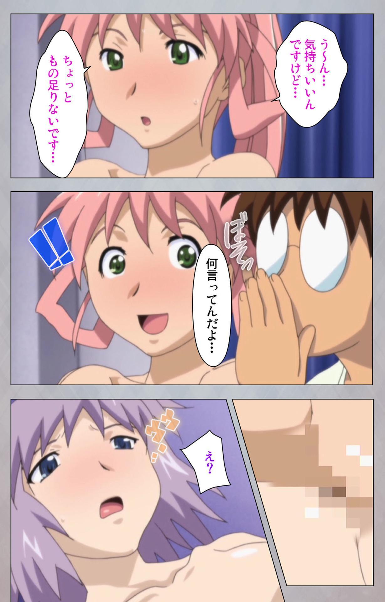 [Digital Works] [Full Color Seijin Ban] Sex Android ~Risou no Onna de Nuite yaru~ Kanzenban 214