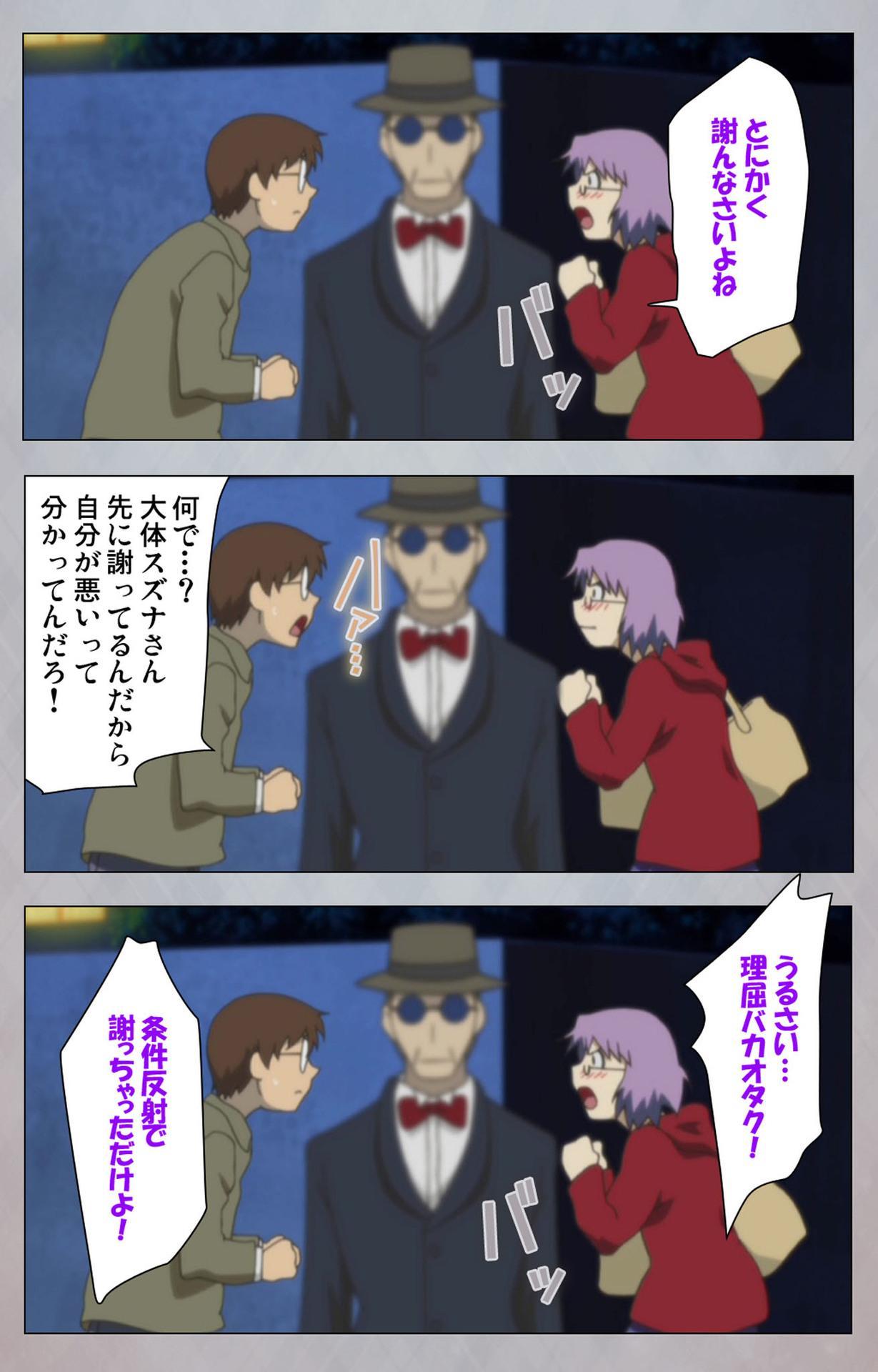 [Digital Works] [Full Color Seijin Ban] Sex Android ~Risou no Onna de Nuite yaru~ Kanzenban 21