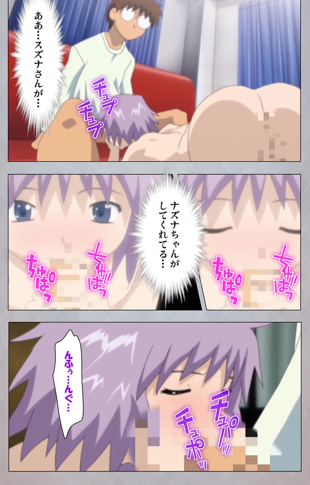 [Digital Works] [Full Color Seijin Ban] Sex Android ~Risou no Onna de Nuite yaru~ Kanzenban 223