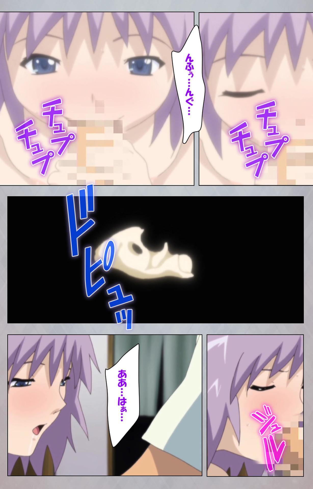 [Digital Works] [Full Color Seijin Ban] Sex Android ~Risou no Onna de Nuite yaru~ Kanzenban 224
