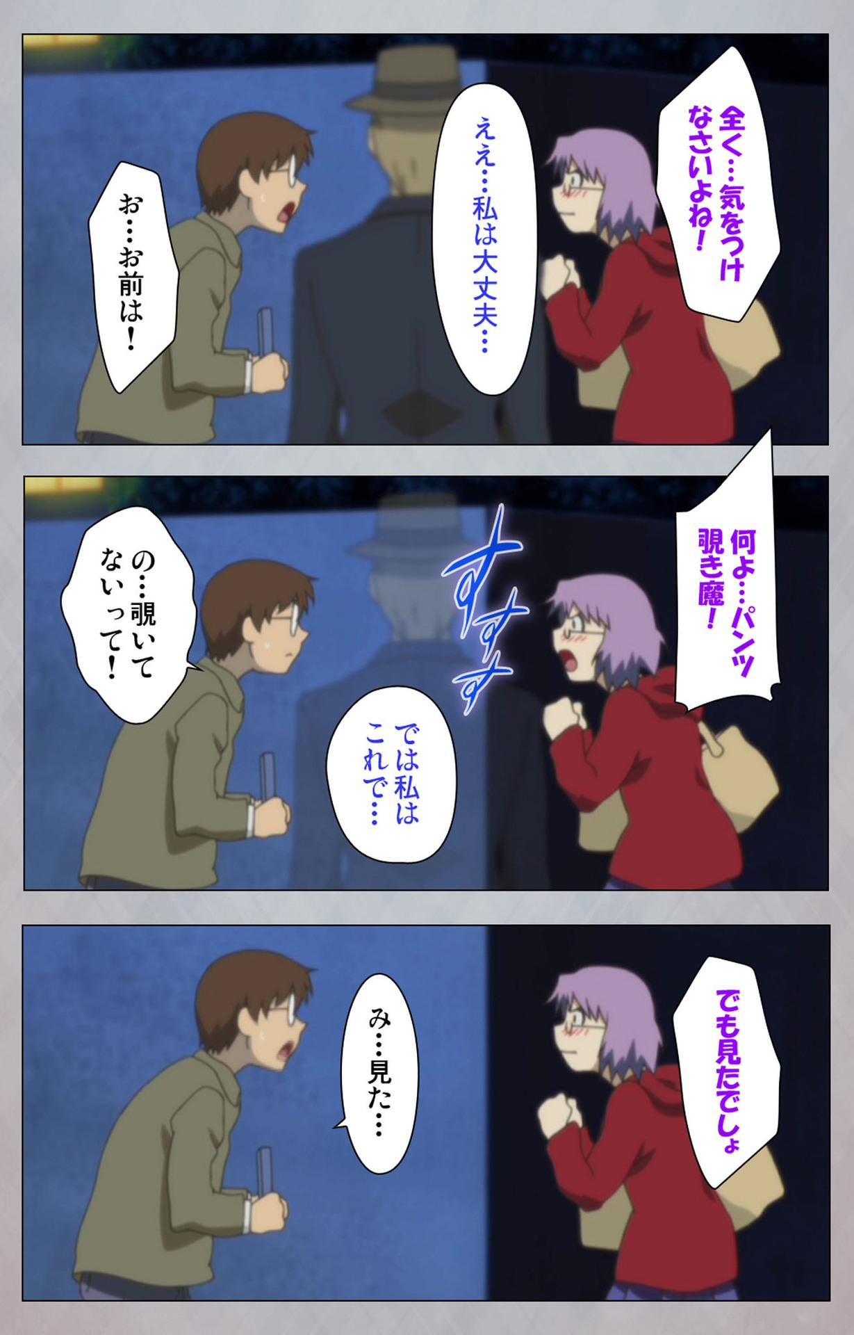 [Digital Works] [Full Color Seijin Ban] Sex Android ~Risou no Onna de Nuite yaru~ Kanzenban 23