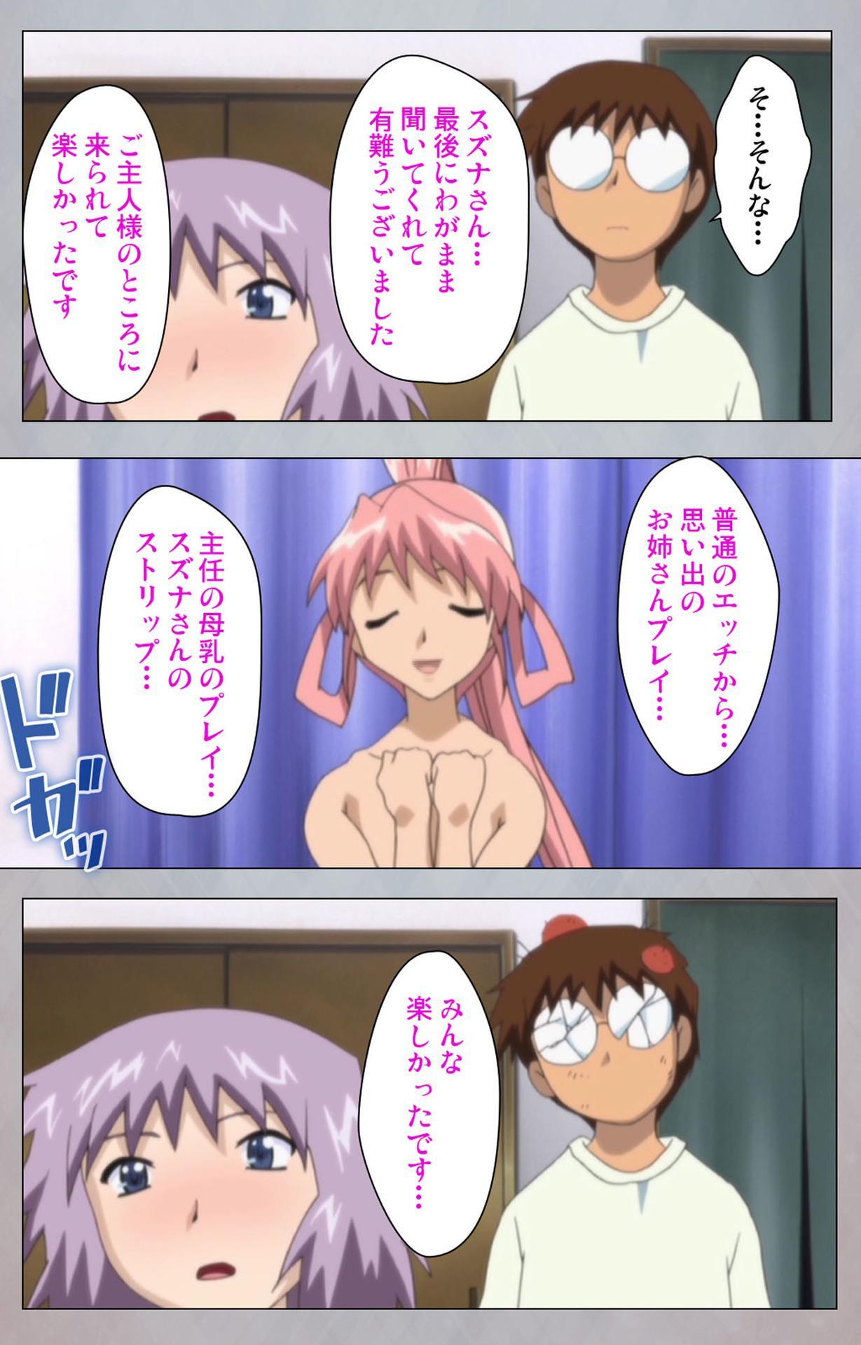 [Digital Works] [Full Color Seijin Ban] Sex Android ~Risou no Onna de Nuite yaru~ Kanzenban 239