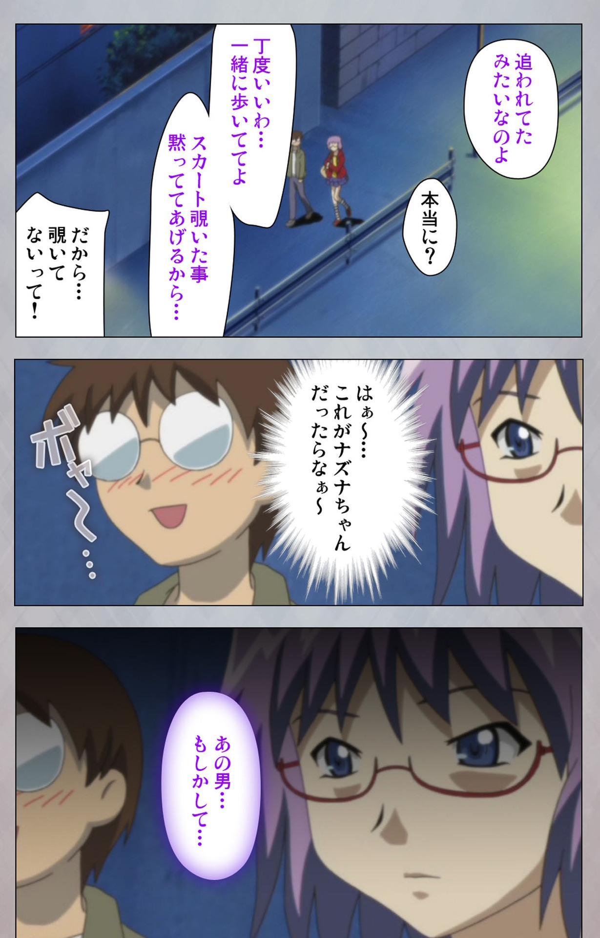 [Digital Works] [Full Color Seijin Ban] Sex Android ~Risou no Onna de Nuite yaru~ Kanzenban 25