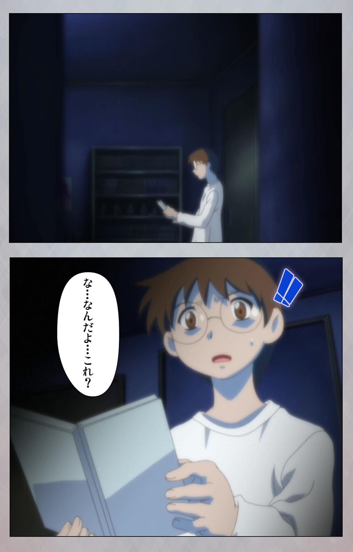 [Digital Works] [Full Color Seijin Ban] Sex Android ~Risou no Onna de Nuite yaru~ Kanzenban 2