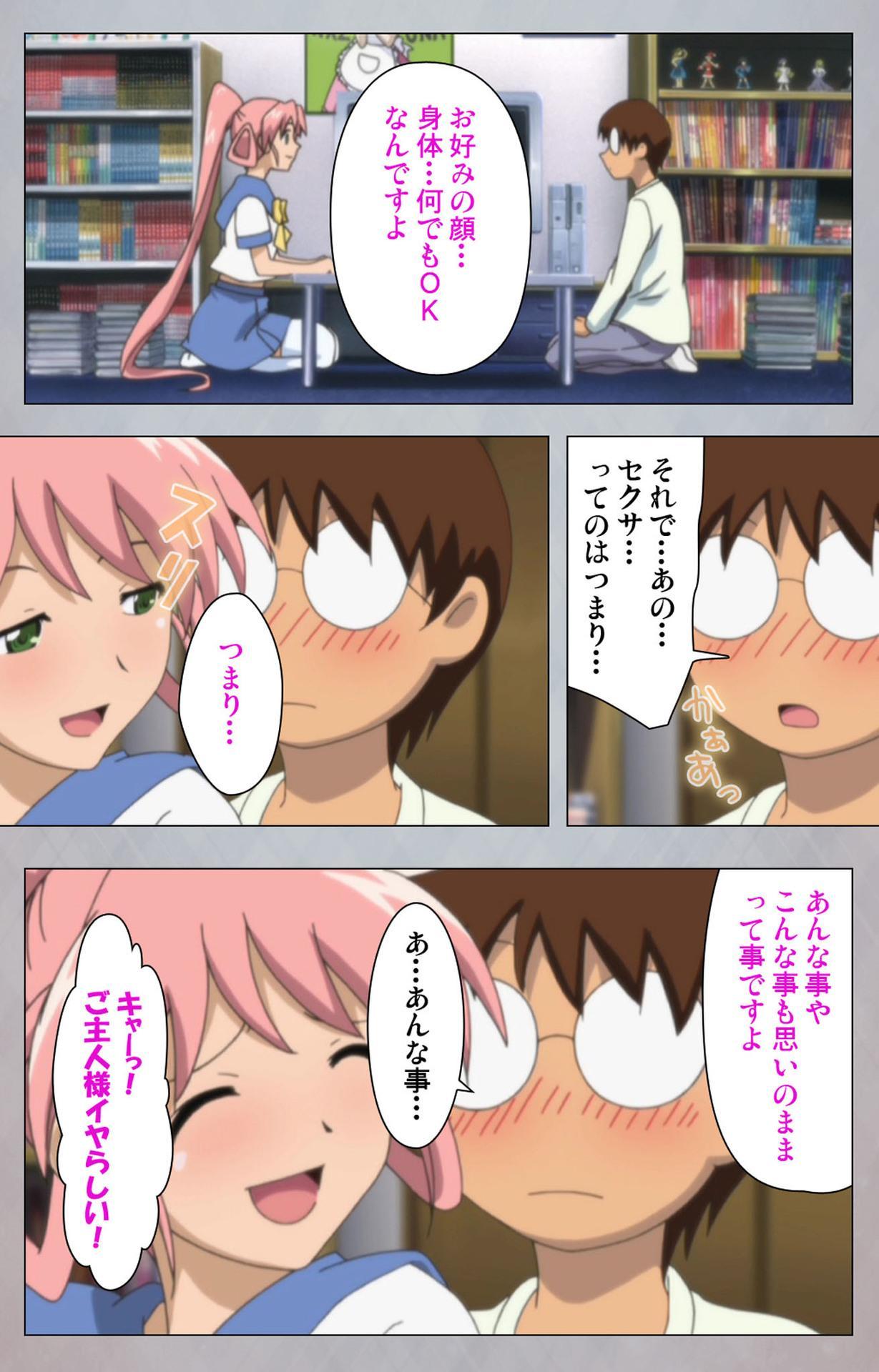 [Digital Works] [Full Color Seijin Ban] Sex Android ~Risou no Onna de Nuite yaru~ Kanzenban 37