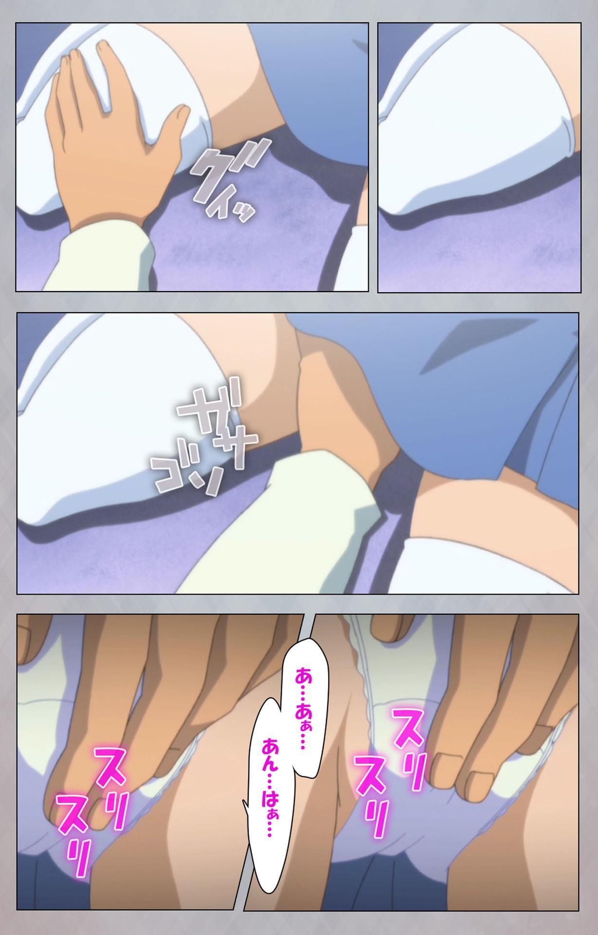 [Digital Works] [Full Color Seijin Ban] Sex Android ~Risou no Onna de Nuite yaru~ Kanzenban 47