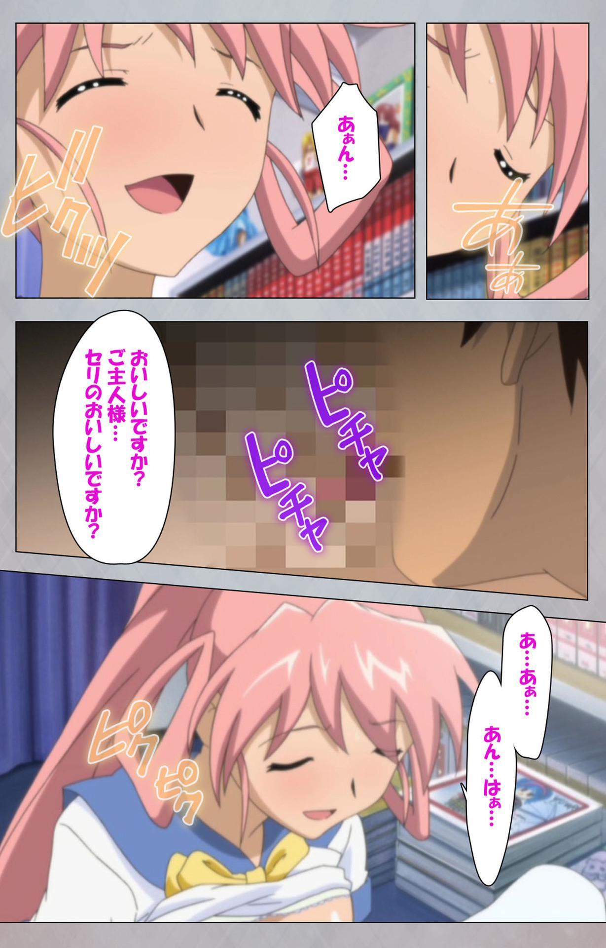 [Digital Works] [Full Color Seijin Ban] Sex Android ~Risou no Onna de Nuite yaru~ Kanzenban 52