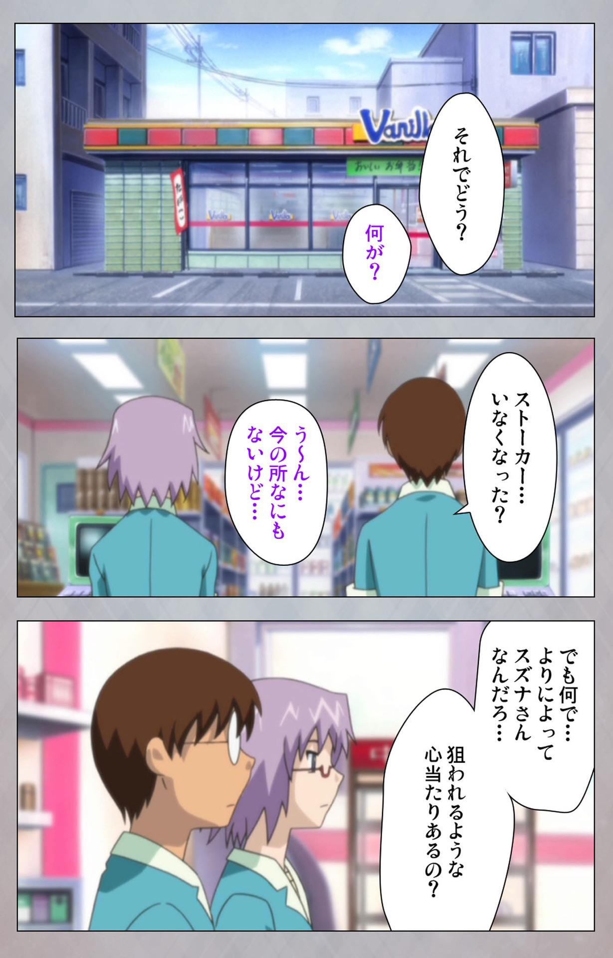 [Digital Works] [Full Color Seijin Ban] Sex Android ~Risou no Onna de Nuite yaru~ Kanzenban 58