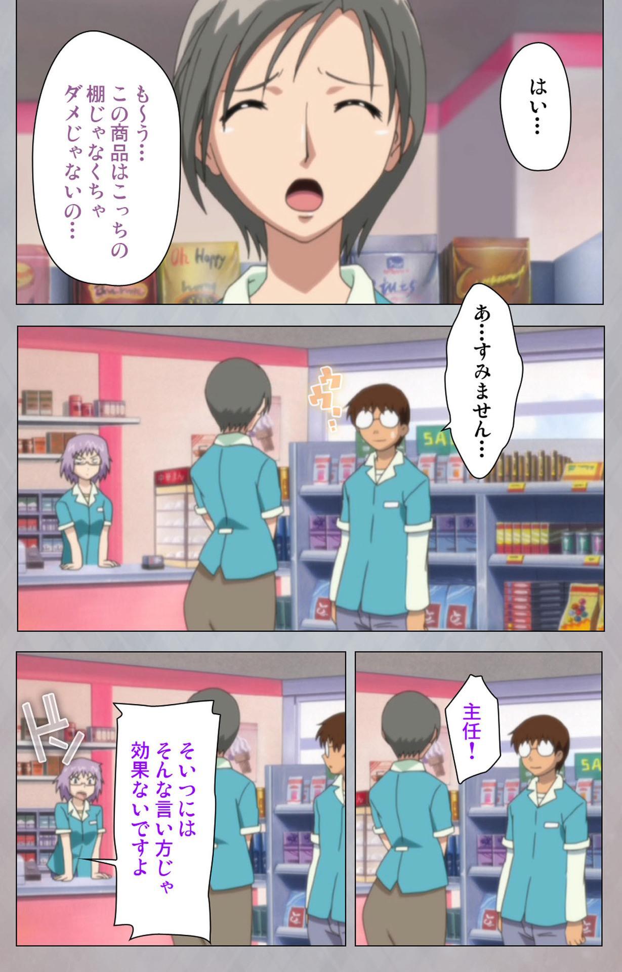 [Digital Works] [Full Color Seijin Ban] Sex Android ~Risou no Onna de Nuite yaru~ Kanzenban 5