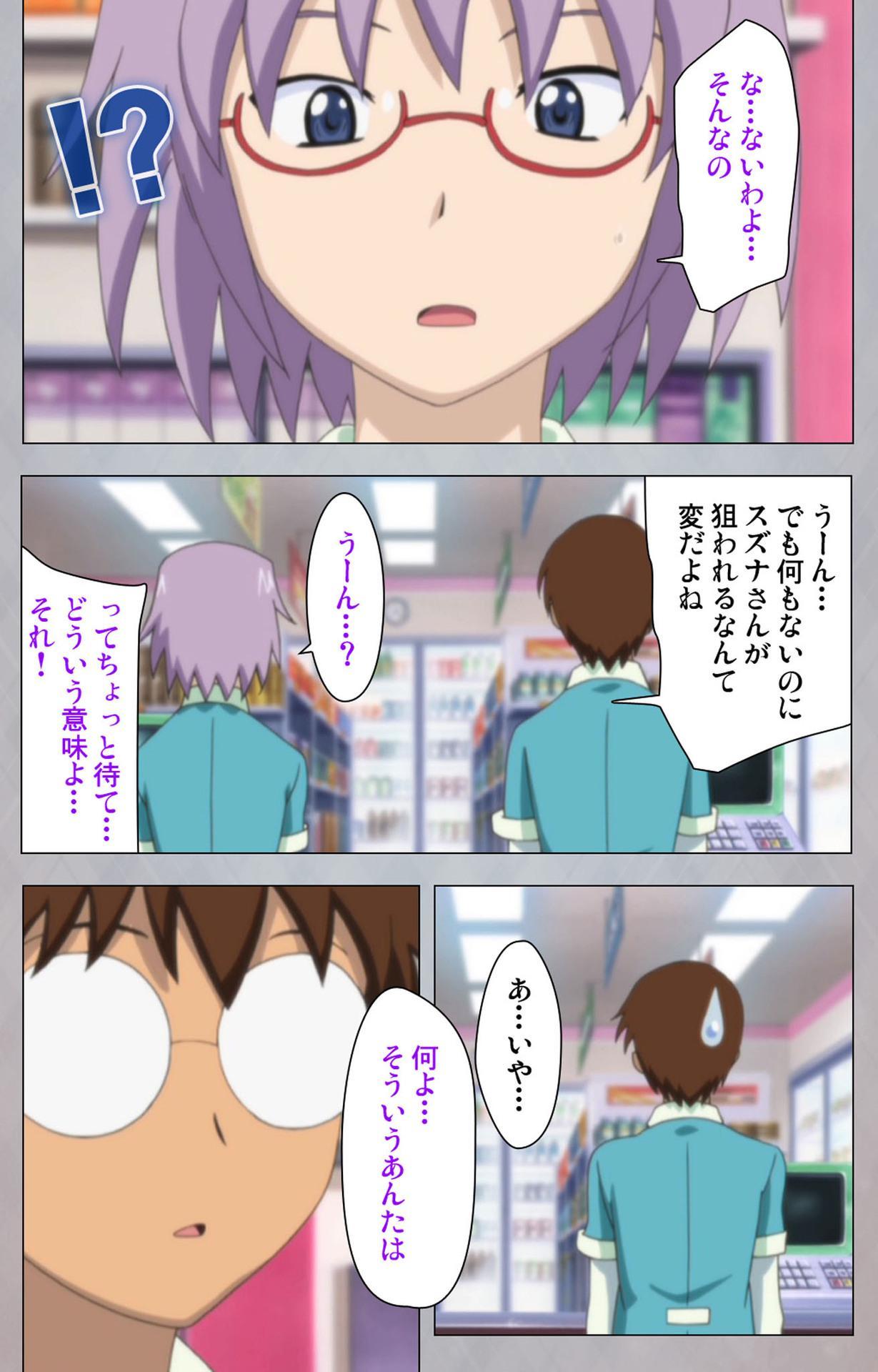 [Digital Works] [Full Color Seijin Ban] Sex Android ~Risou no Onna de Nuite yaru~ Kanzenban 59