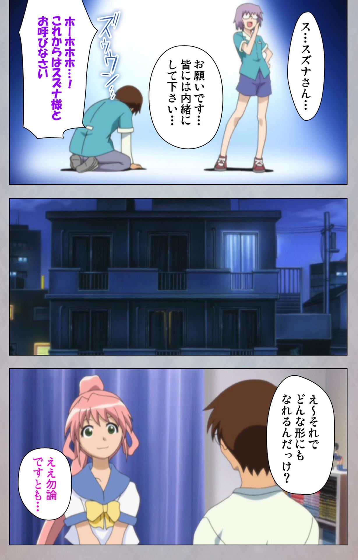 [Digital Works] [Full Color Seijin Ban] Sex Android ~Risou no Onna de Nuite yaru~ Kanzenban 61
