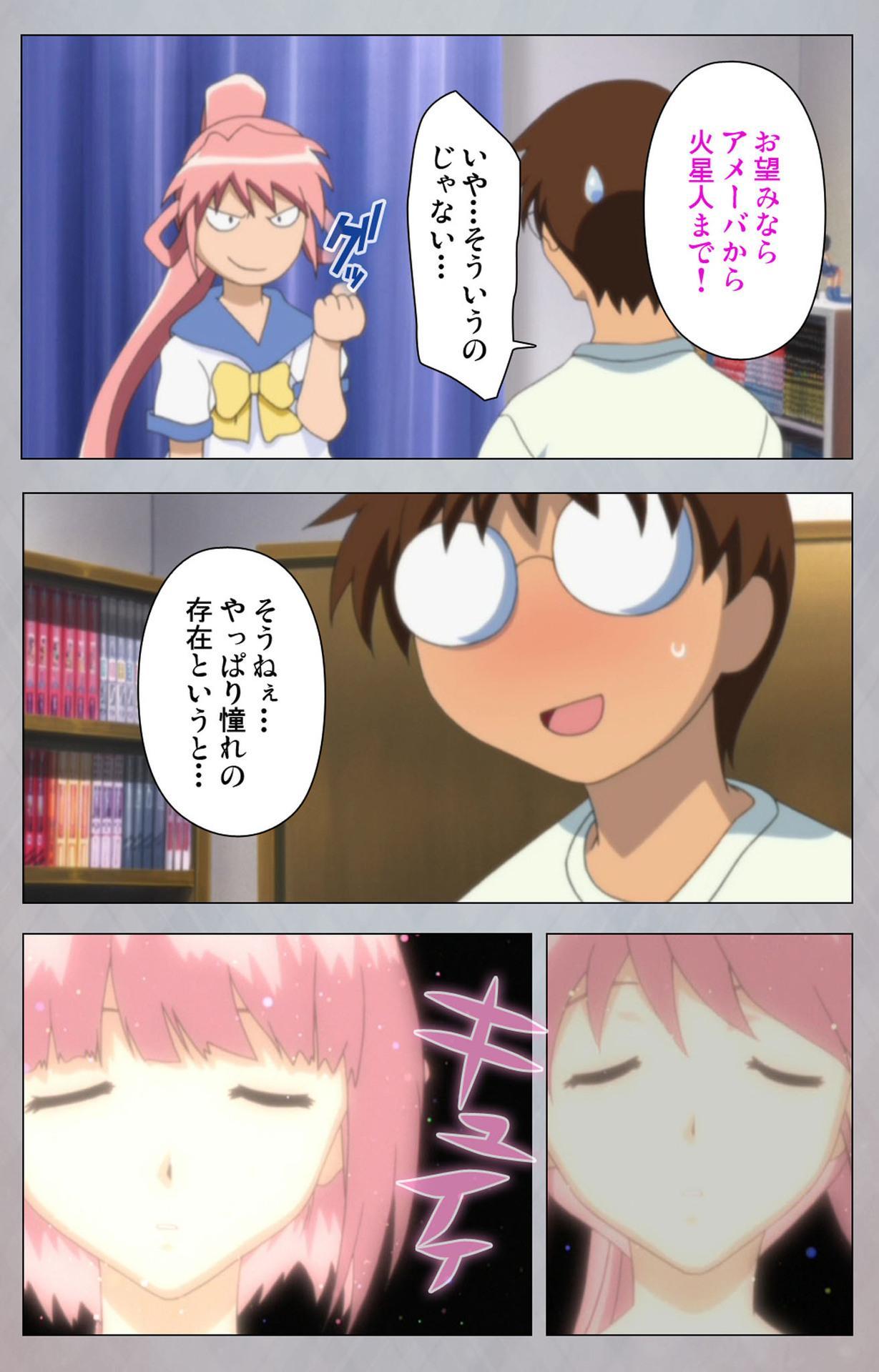 [Digital Works] [Full Color Seijin Ban] Sex Android ~Risou no Onna de Nuite yaru~ Kanzenban 62