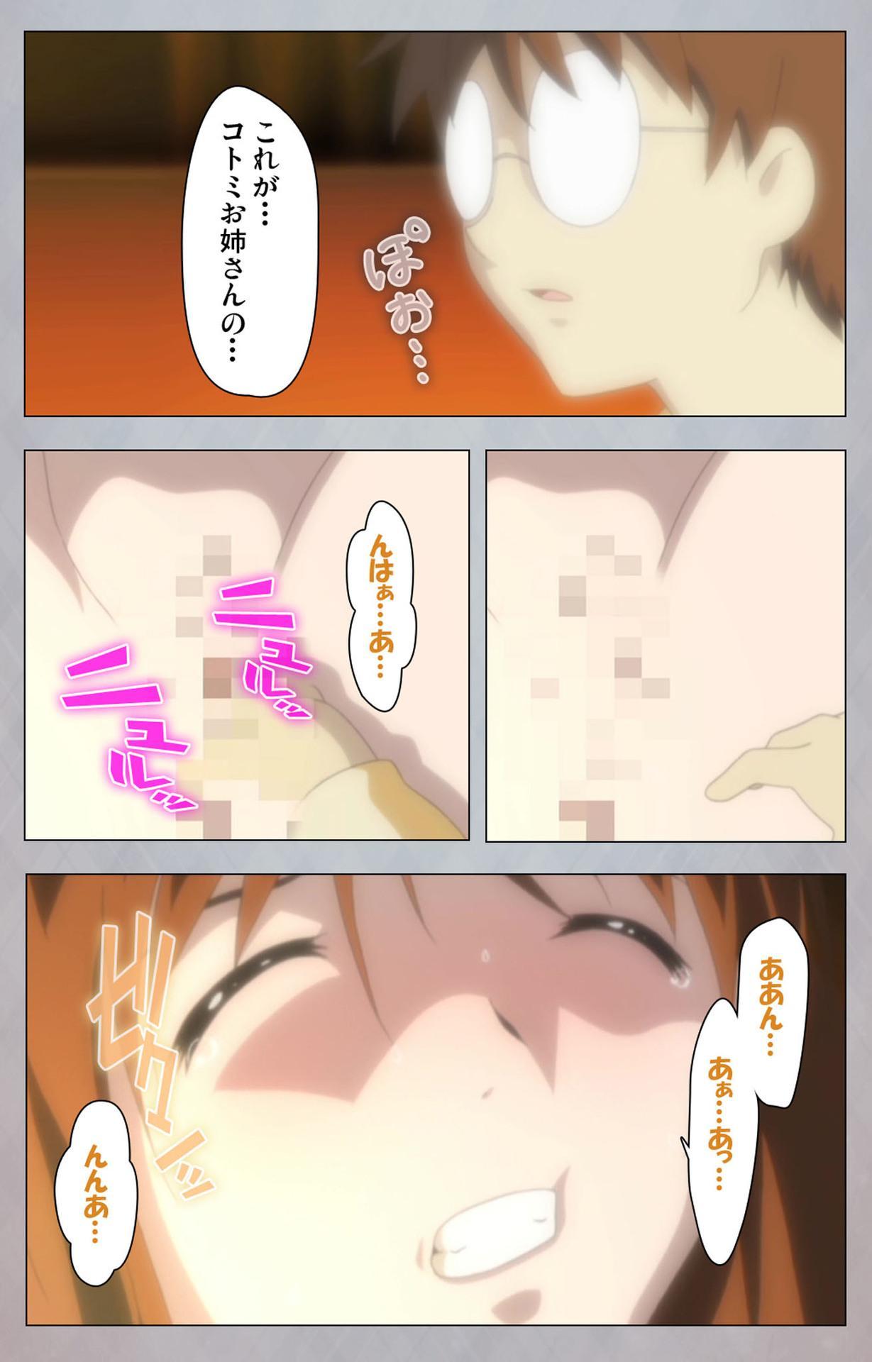 [Digital Works] [Full Color Seijin Ban] Sex Android ~Risou no Onna de Nuite yaru~ Kanzenban 81