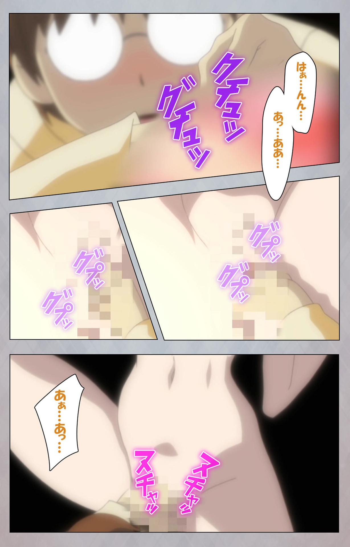 [Digital Works] [Full Color Seijin Ban] Sex Android ~Risou no Onna de Nuite yaru~ Kanzenban 82