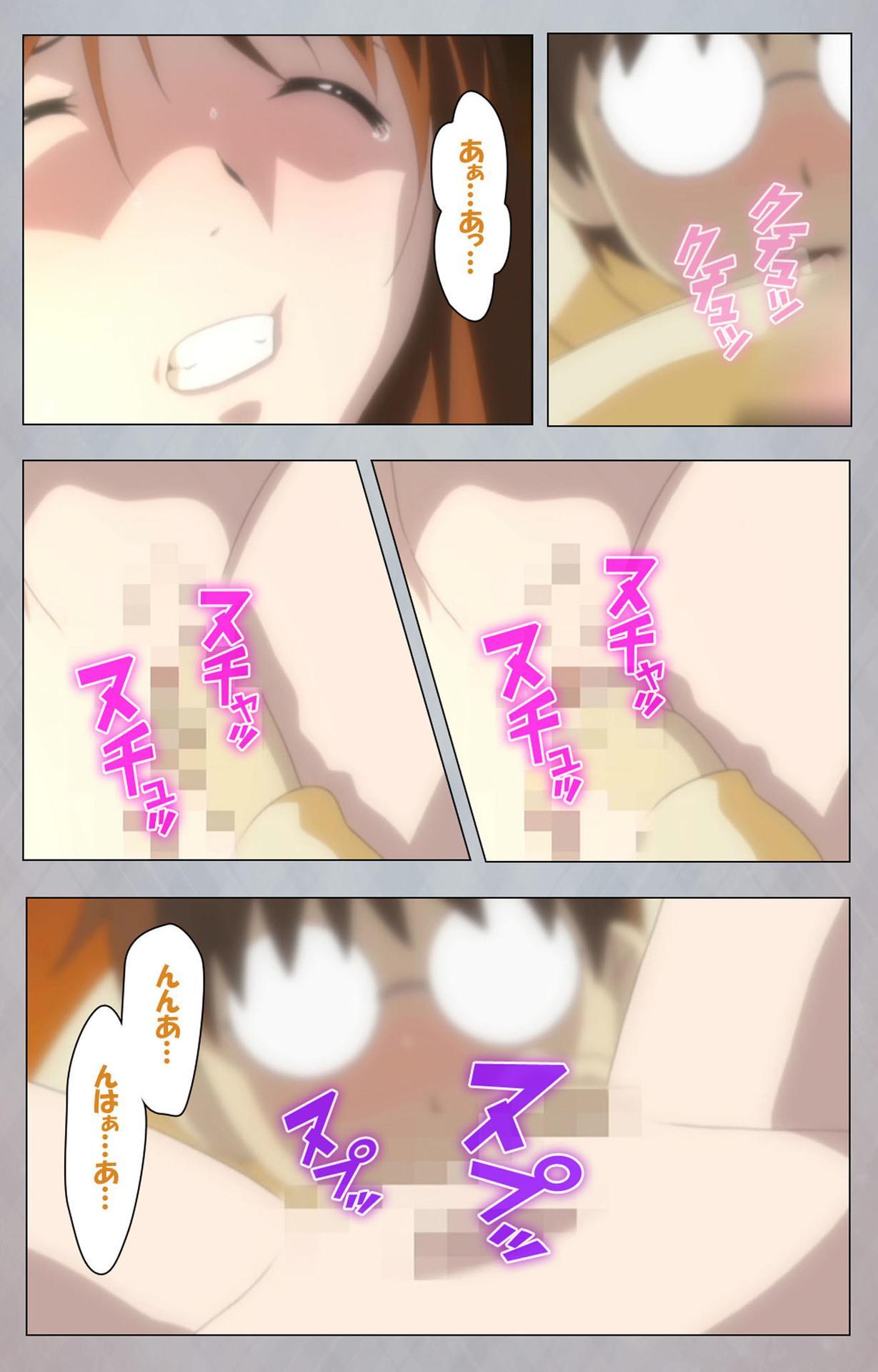 [Digital Works] [Full Color Seijin Ban] Sex Android ~Risou no Onna de Nuite yaru~ Kanzenban 84