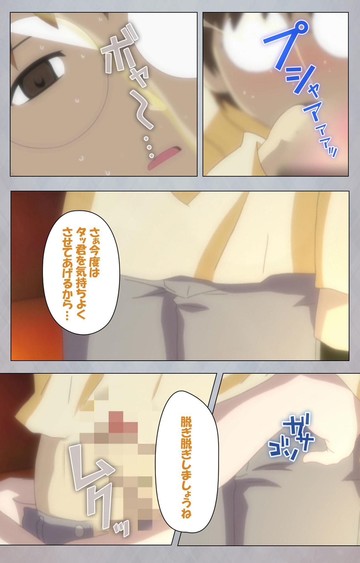 [Digital Works] [Full Color Seijin Ban] Sex Android ~Risou no Onna de Nuite yaru~ Kanzenban 88