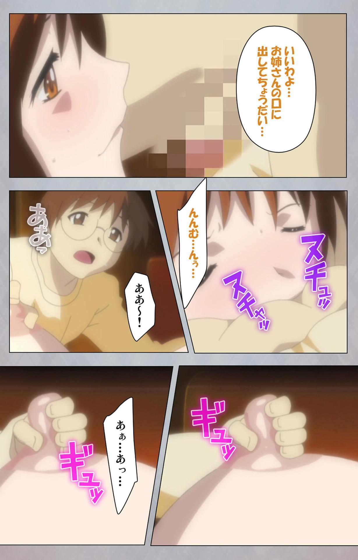 [Digital Works] [Full Color Seijin Ban] Sex Android ~Risou no Onna de Nuite yaru~ Kanzenban 96