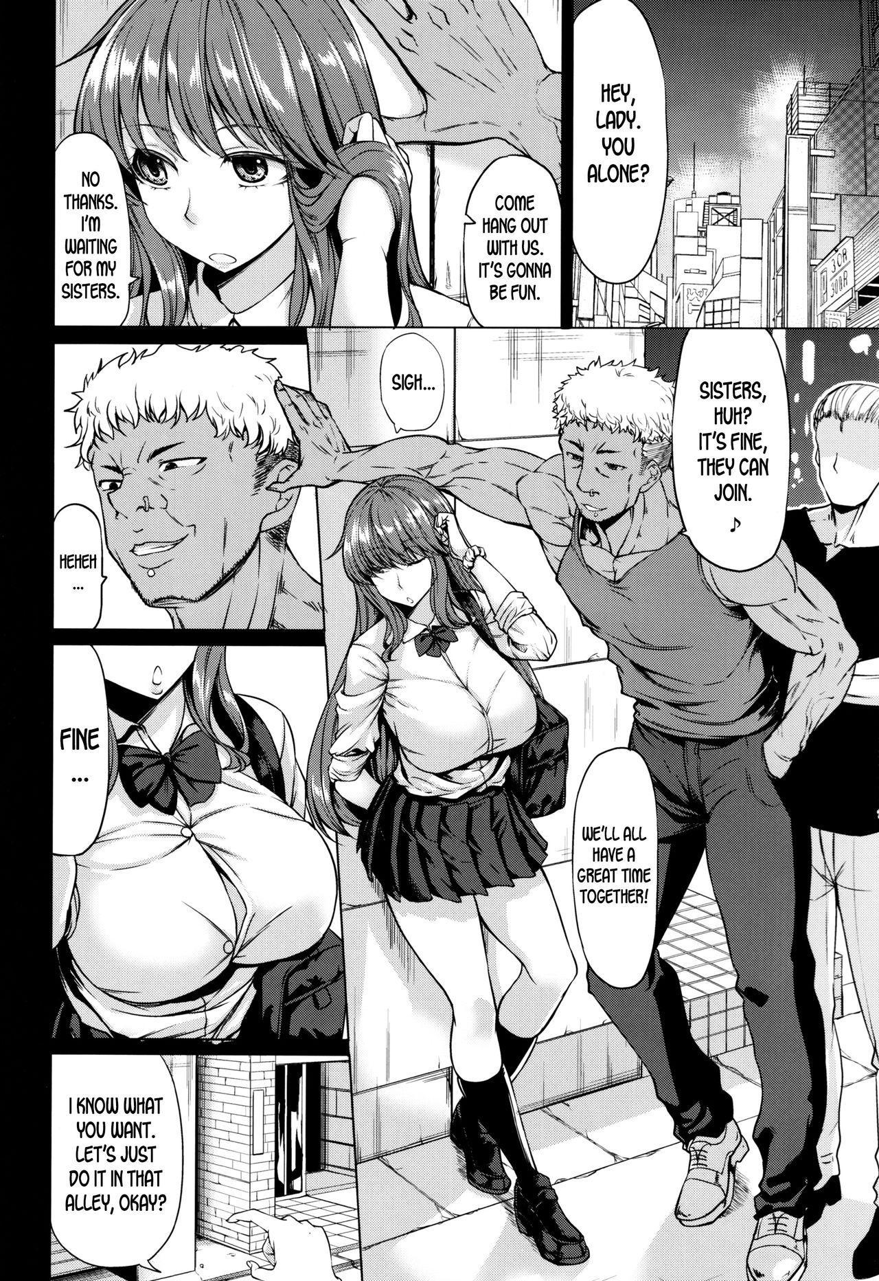 Succubus 3 Shimai no Shotagari 1