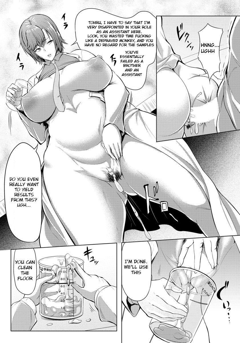 [Nusmusbim] Kuuruna Ane wa Posokoshi Kenkyuuin!! - My Cool Elder Sister Is a Worn-out Article Boffin!! (ANGEL CLUB 2019-11) [English] [SakuLENS] [Digital] 12