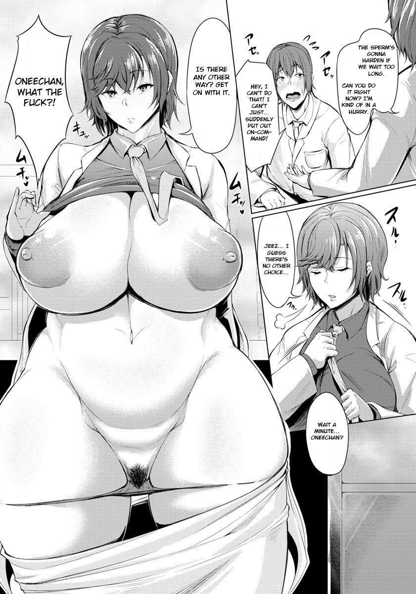 [Nusmusbim] Kuuruna Ane wa Posokoshi Kenkyuuin!! - My Cool Elder Sister Is a Worn-out Article Boffin!! (ANGEL CLUB 2019-11) [English] [SakuLENS] [Digital] 5