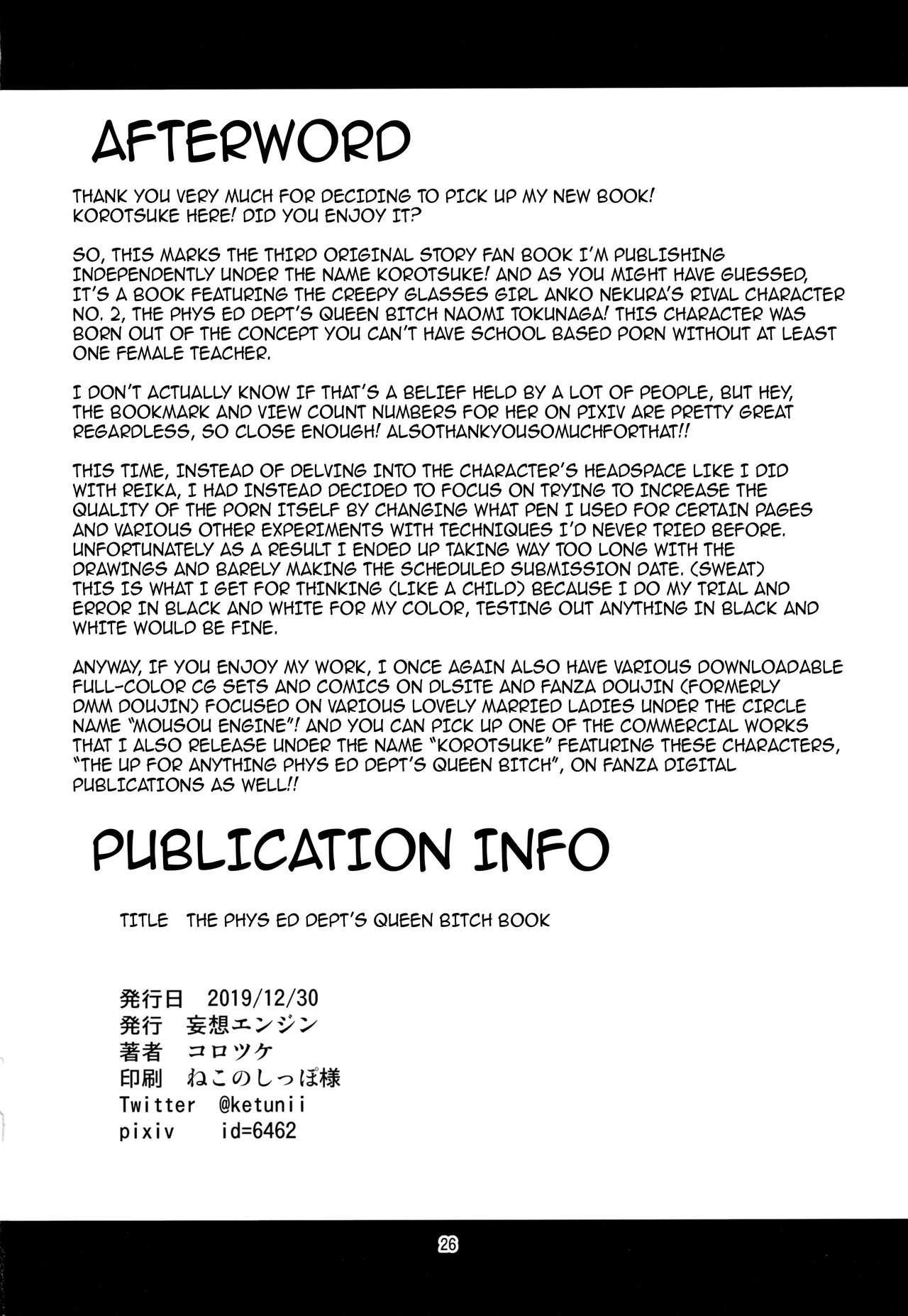 Otsubone Taiiku Kyoushi Mesu no Hon | The Phys Ed Dept's Queen Bitch Book 24