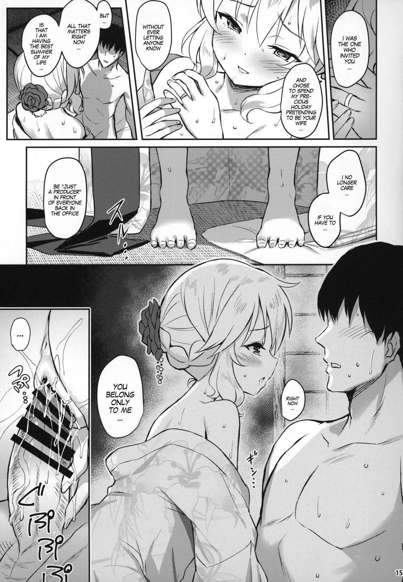 Momoka Yoitsuma 2 | Sweet Wife Momoka 2 13
