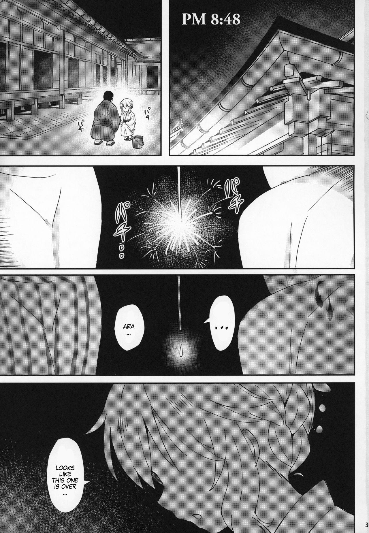 Momoka Yoitsuma 2 | Sweet Wife Momoka 2 1