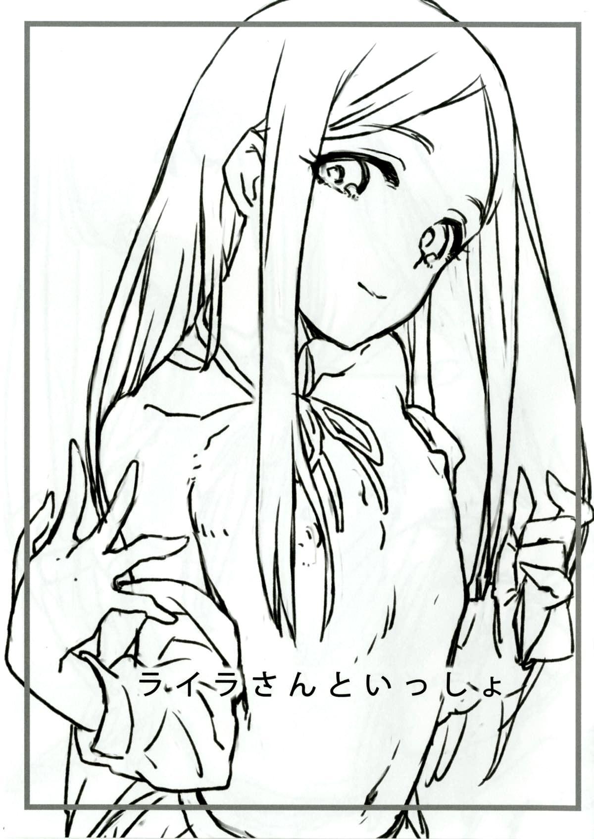 Layla-san to Issho   跟萊拉一起 1