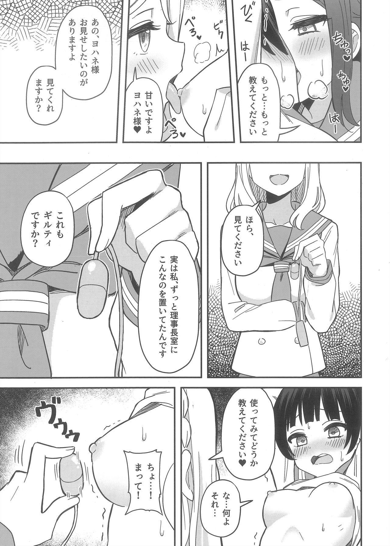"""Datenshi-sama, Kore mo """"Guilty"""" desu ka? 13"""