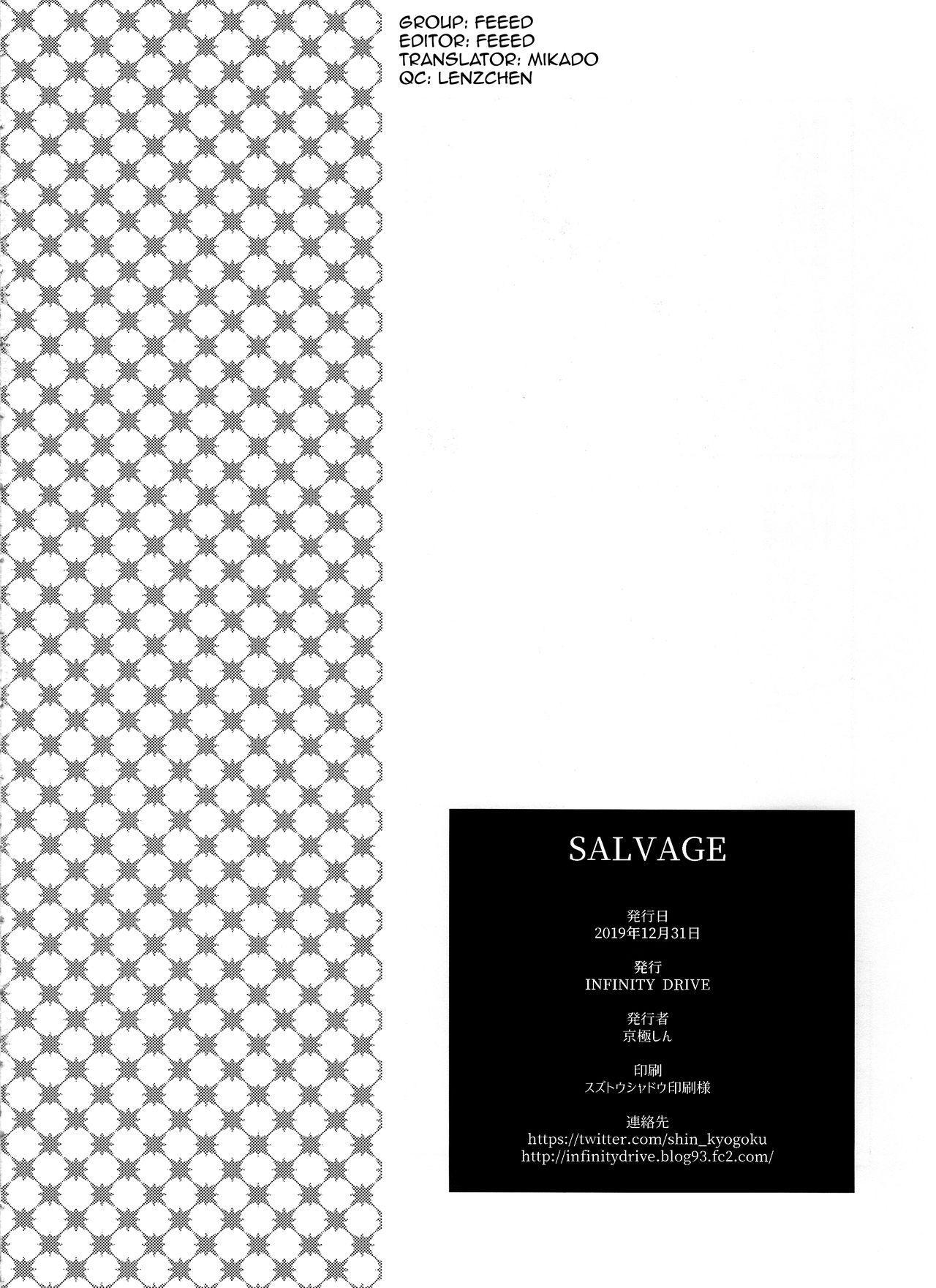 SALVAGE 24