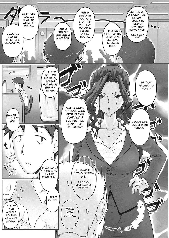 [Urayoroduya (Yoroduya Hyakuhachi)] Ki no Tsuyoi Onna Joushi (31-sai Hitozuma) Matome [English] 33