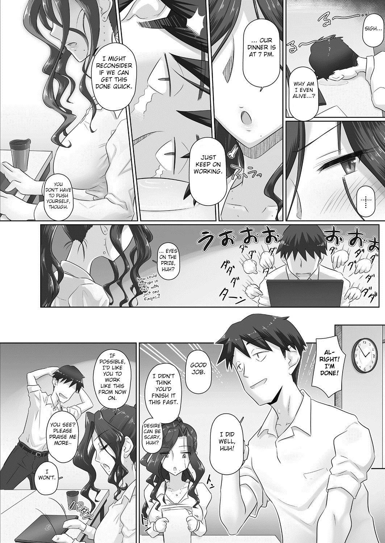 [Urayoroduya (Yoroduya Hyakuhachi)] Ki no Tsuyoi Onna Joushi (31-sai Hitozuma) Matome [English] 54