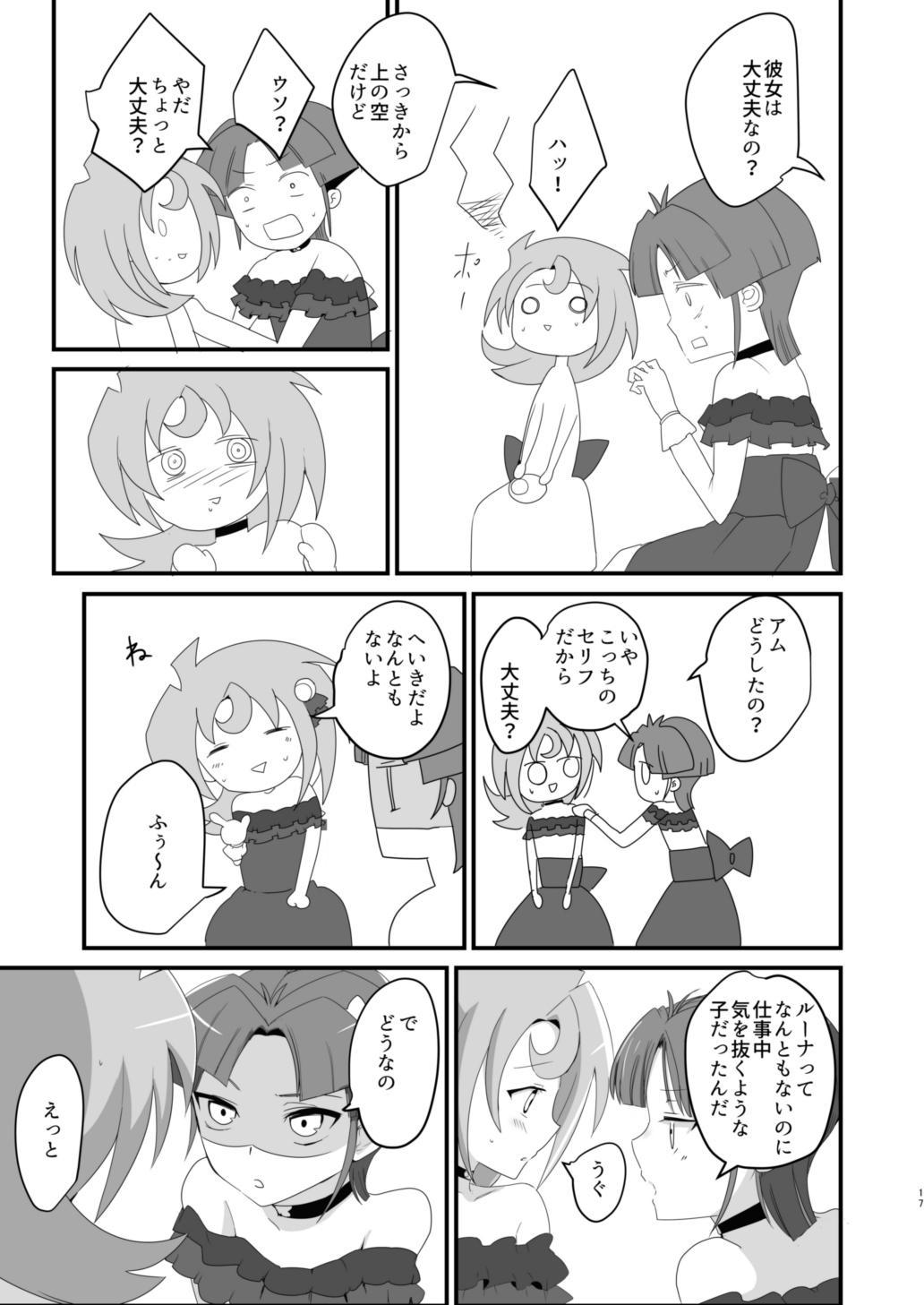 LunaAm O♂n♂n Akushuukai 15