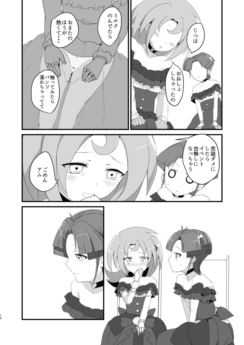 LunaAm O♂n♂n Akushuukai 16