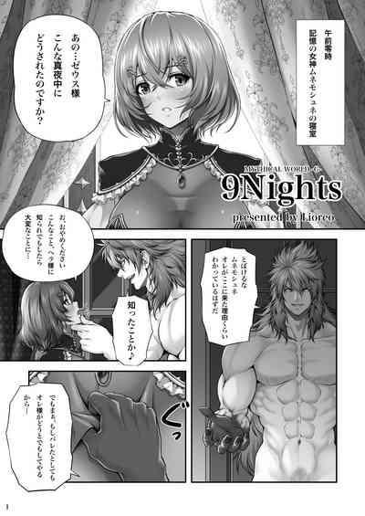 9Nights 3