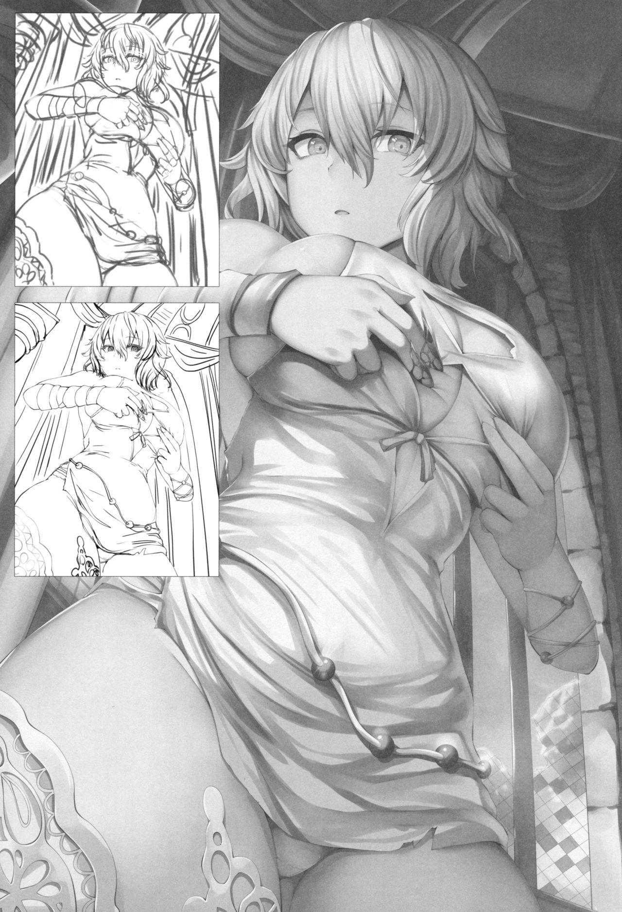 Eikou no Kakehashi 9