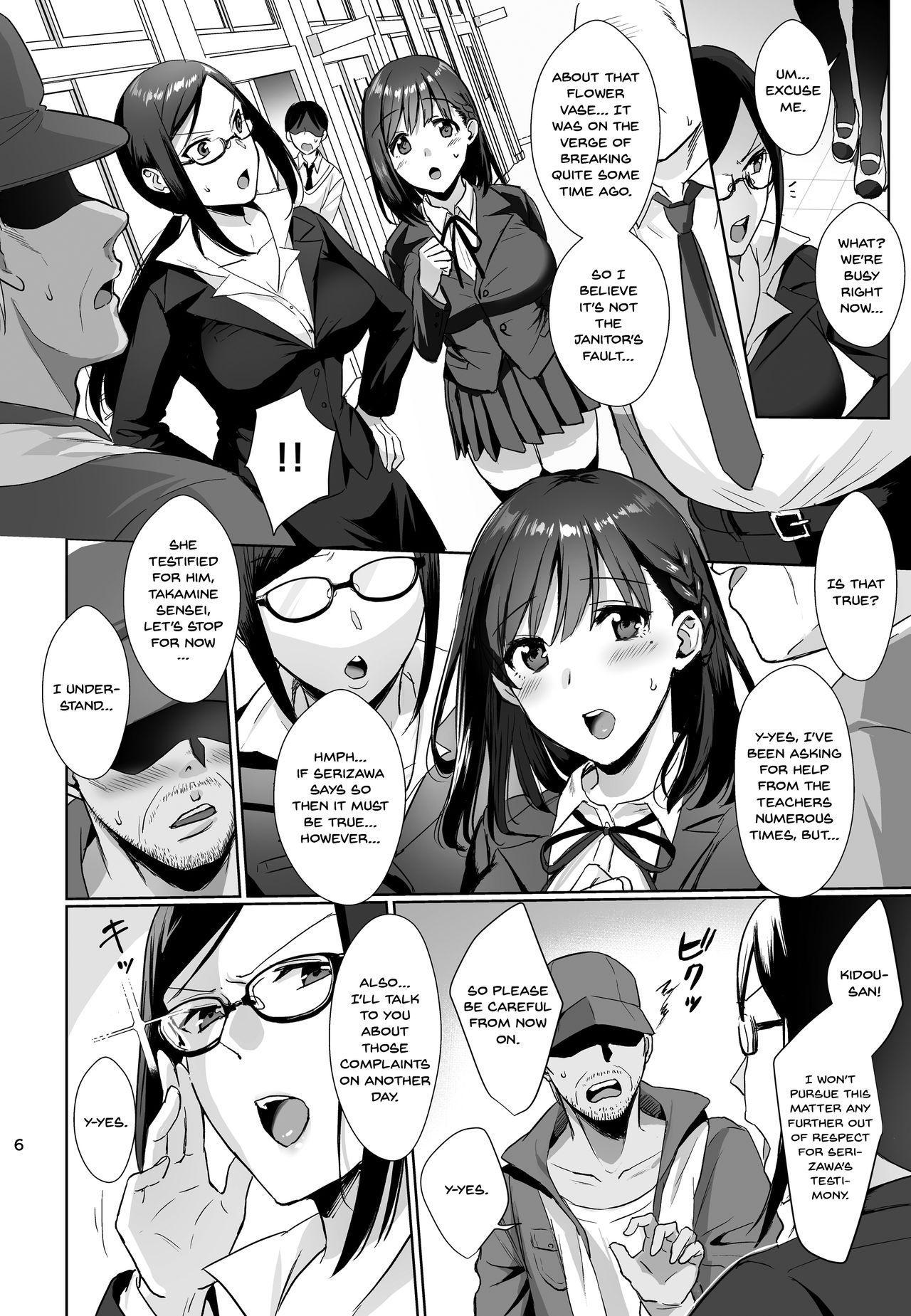 Toshoshitsu no Kanojo 4