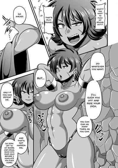 Shittsui  The Fall 7