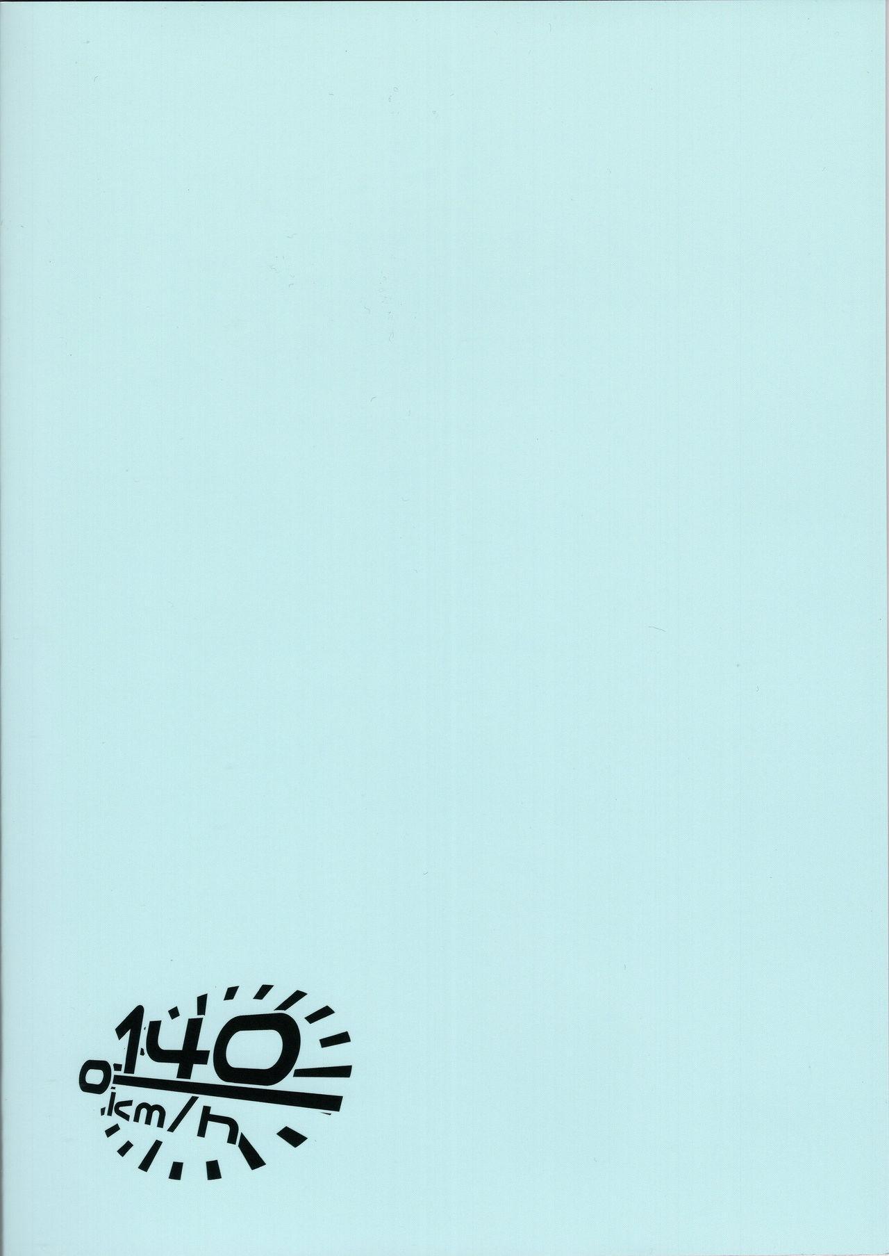 Furyouppoi Kanojo to Asedaku de Daradara Shitai Natsu. 37